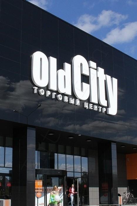 Торговый центр Old City - Гродно