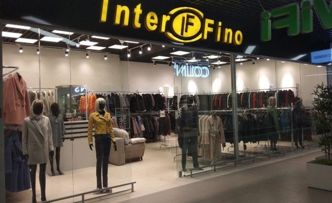 Экстерьер магазина InterFino в ТЦ «Парк Сити», Могилев