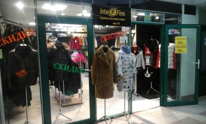 Экстерьер магазина InterFino в ТЦ «Гостиный двор», Брест
