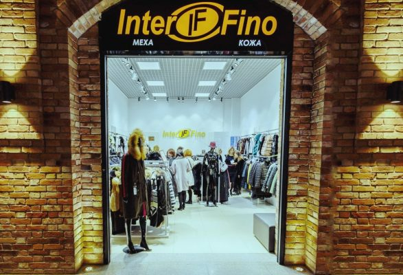 Экстерьер магазина InterFino в ТЦ «OldCity», Гродно
